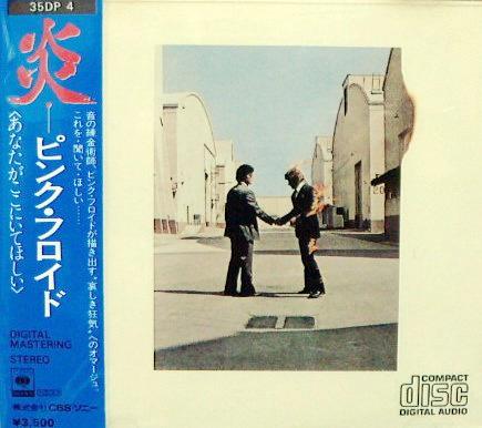 Rock_CD_買取_8