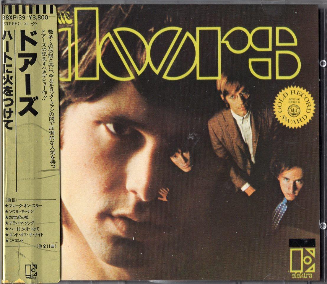 旧規格・初版CD