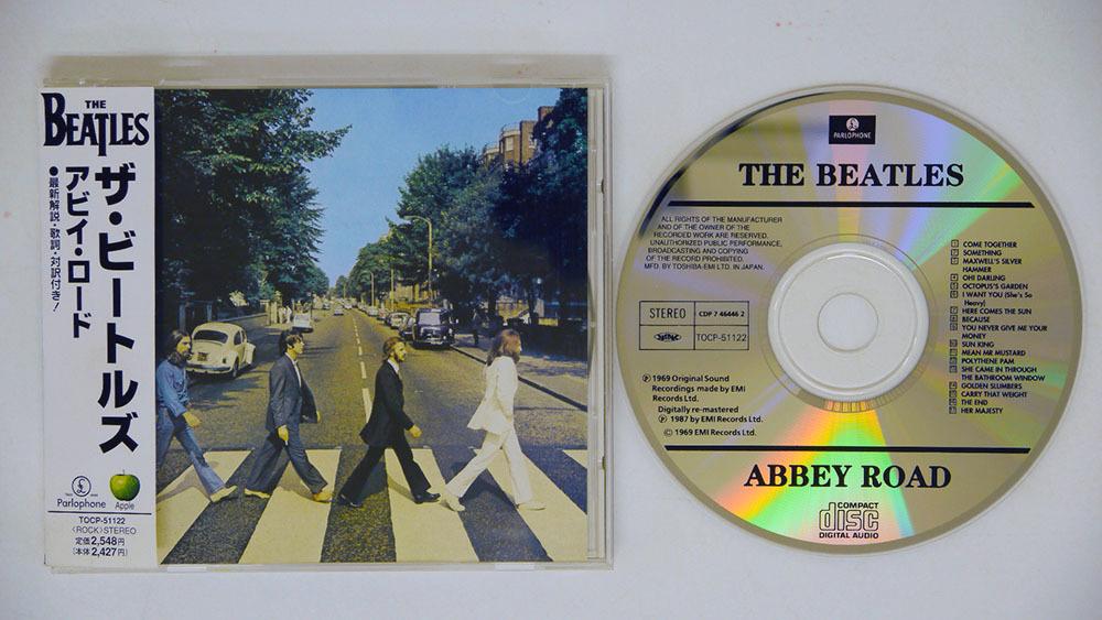 輸入盤CD買取