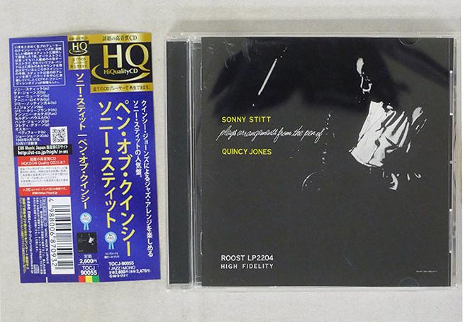 CD高音質買取