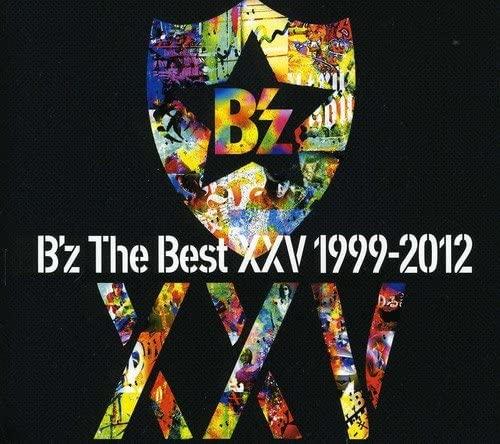 B'z CD高額買取