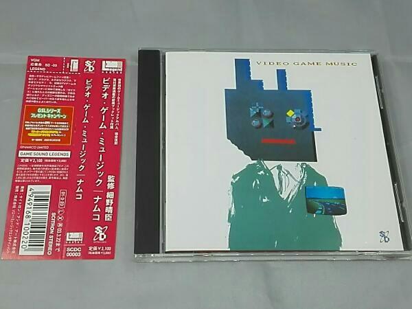 ゲームミュージックCD高価買取