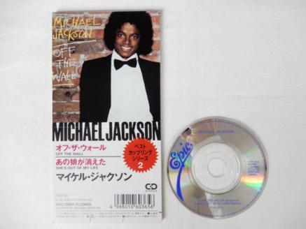 マイケルジャクソンCD買取-2
