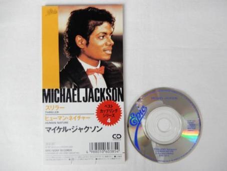 マイケルジャクソンCD買取-3