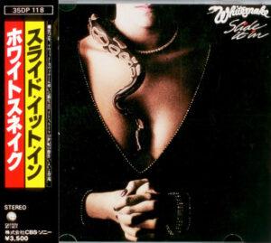 洋楽CD買取_5