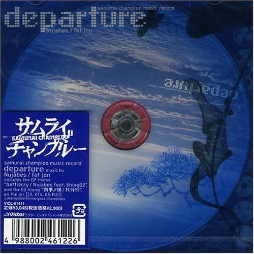 Nujabes_CD買取_2