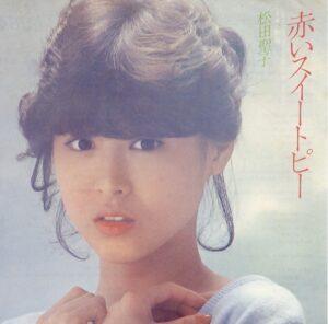 【アーティスト別CD買取コラム】高価買取されている松田聖子のCDをご紹介!
