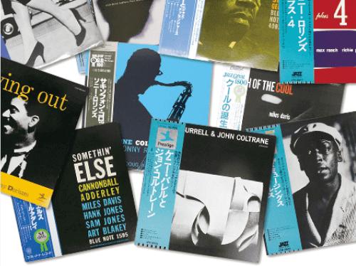 国内盤ジャズのコレクション