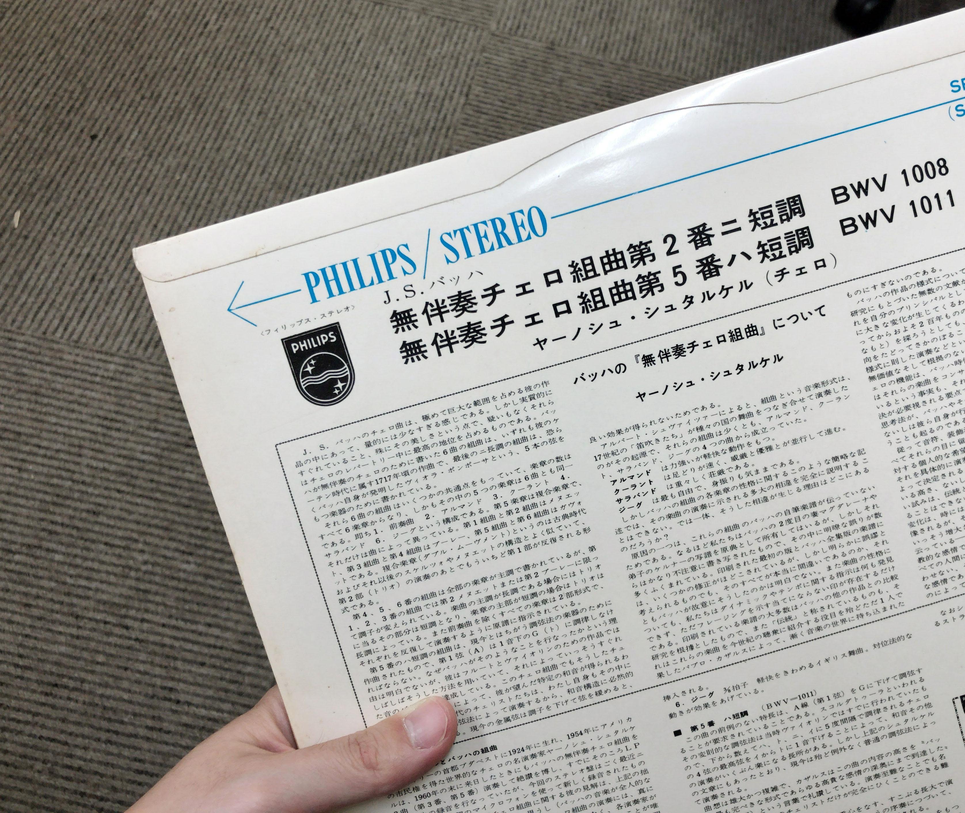 record-press-5