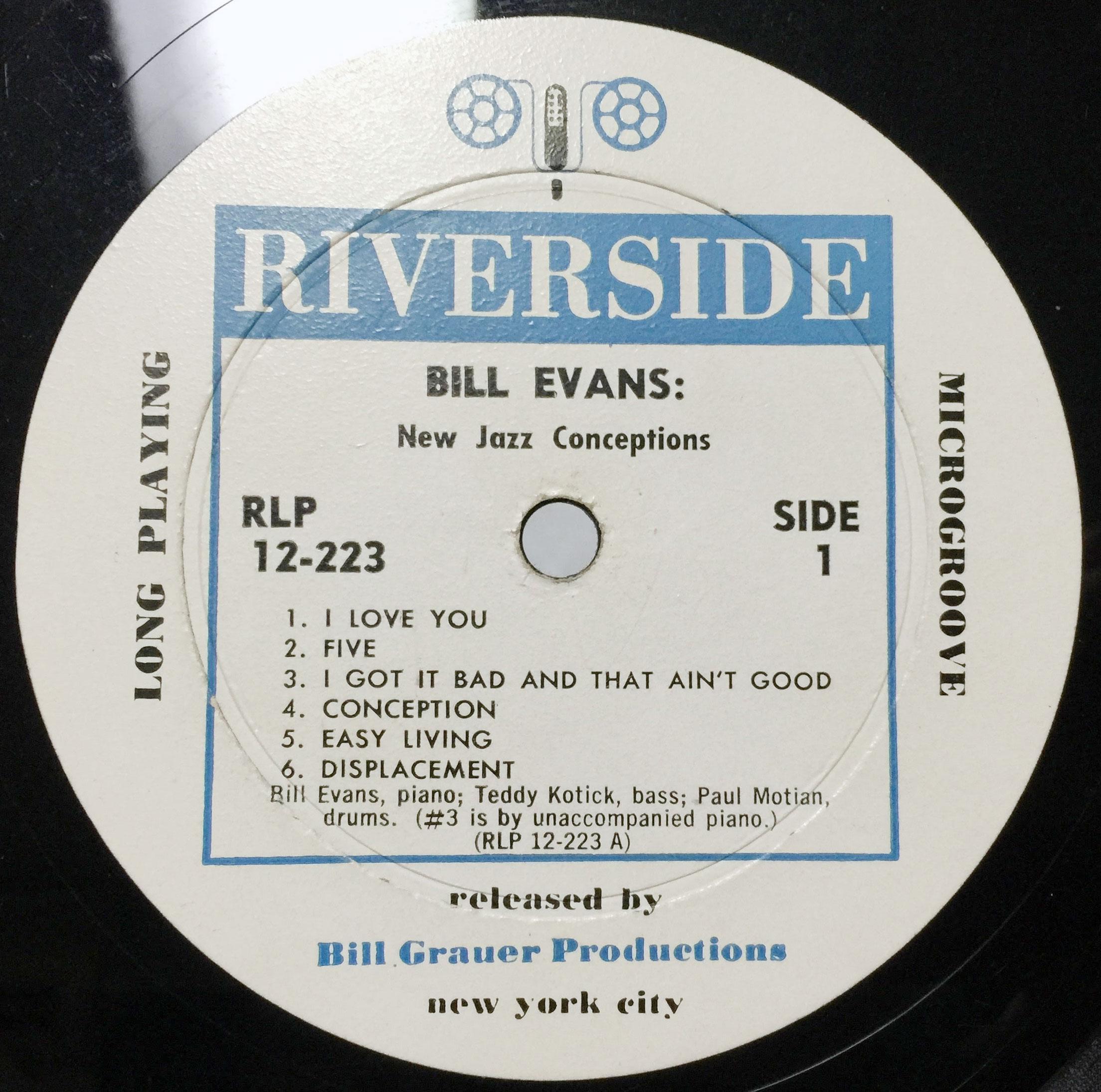 レコード買取RIVERSIDE