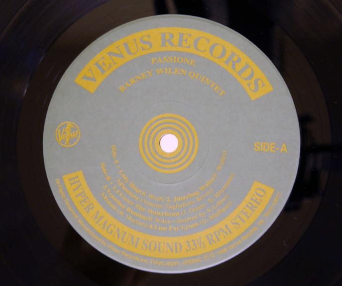 ジャズ_レコード買取_1