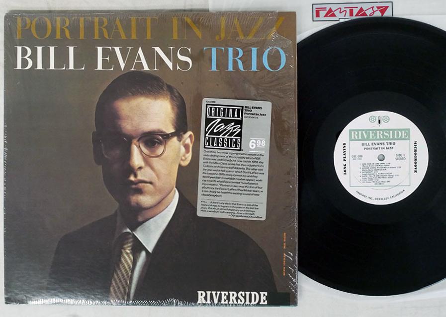 レコード買取ジャズ高額レア盤
